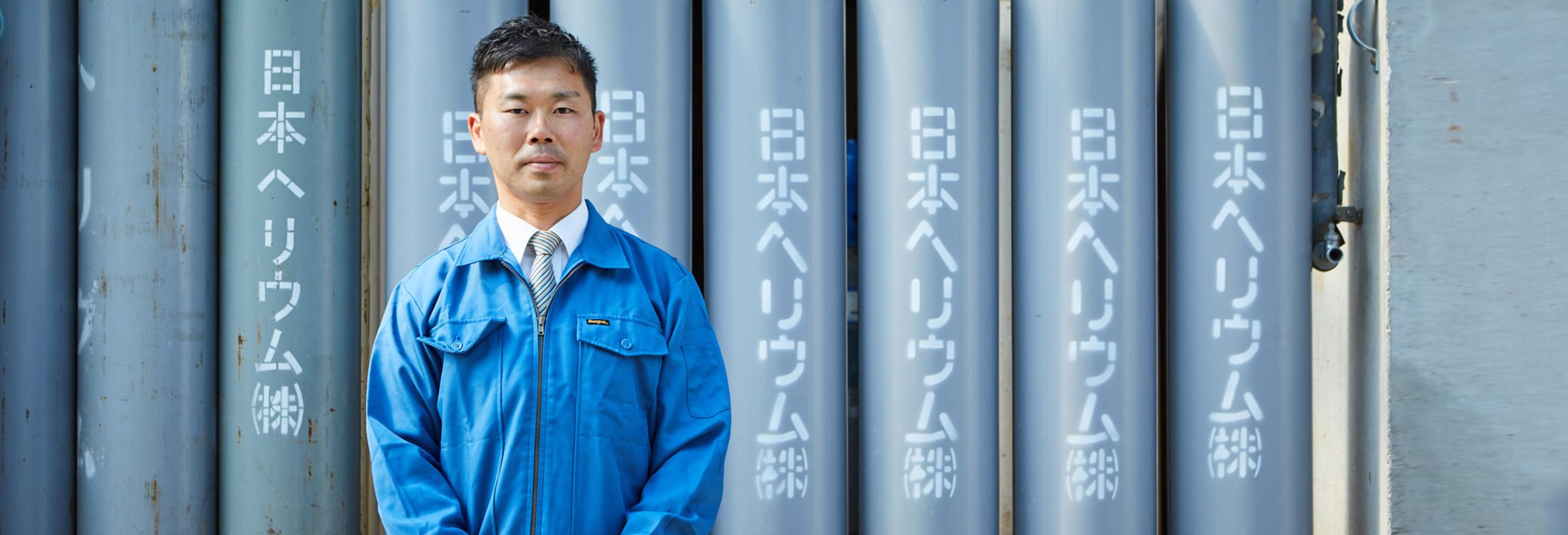 日本ヘリウムサポートコミュニティ