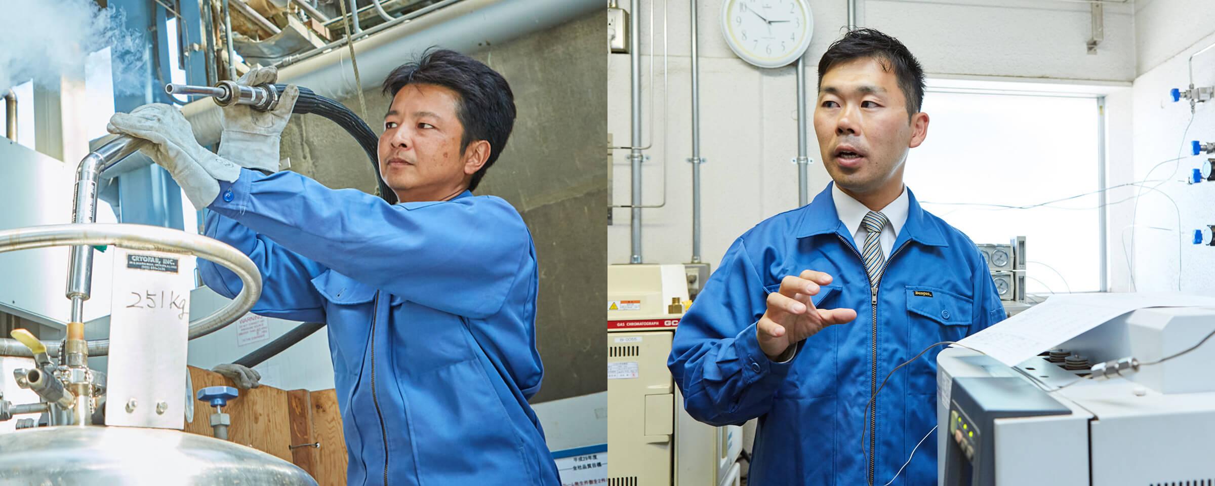 日本ヘリウムとステークホルダー